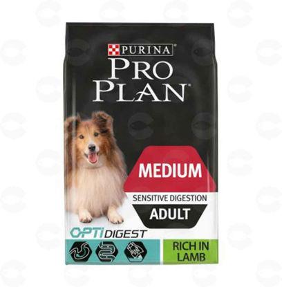 Picture of Pro Plan Medium Adult OptiDigest