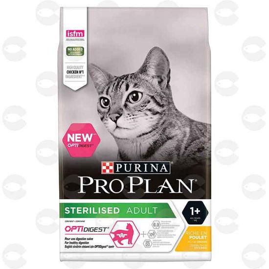 Picture of Կատվի կեր Pro Plan Sterilised ADULT(կիլոգրամով)
