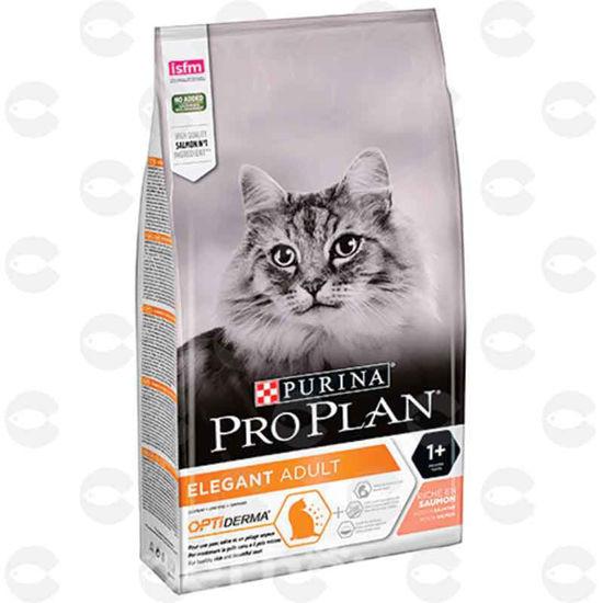 Picture of Կատվի կեր Pro Plan Elegant ADULT (կիլոգրամով)