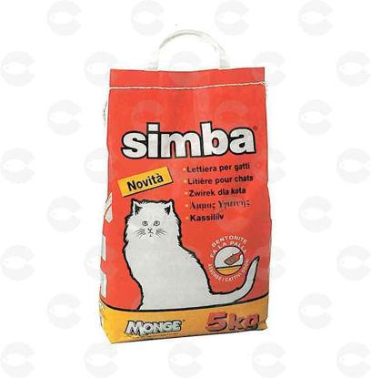 Picture of Simba Bentonite լցանյութ կատուների համար (5 կգ)