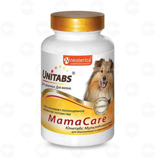 Picture of «MamaCare» վիտամին կերակրող շների համար