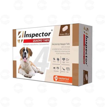 Picture of Ճիճվամուղ հաբեր շների համար՝ 16 կգ-ից բարձր Inspector/Quadro
