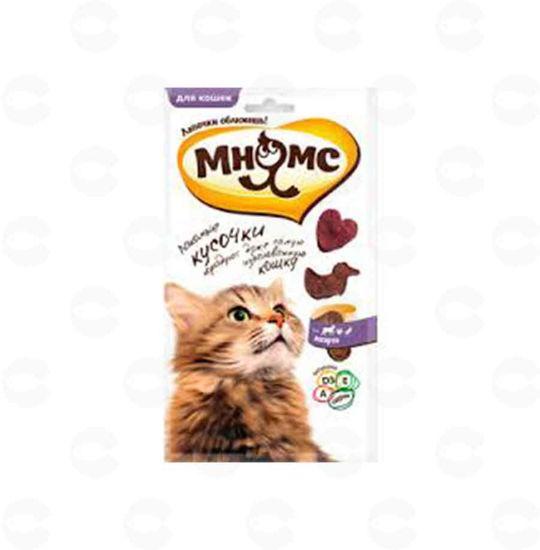 Picture of Քաղցր պատառ մսային ասորտիով կատուների համար