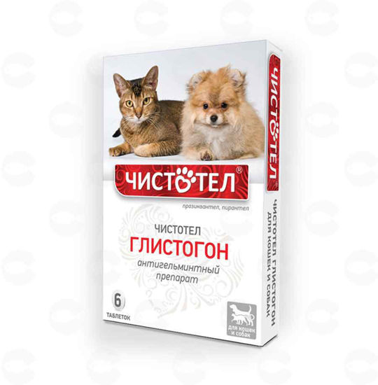 Picture of Ճիճուների դեմ հաբեր շների և կատուների համար (6 հատ)