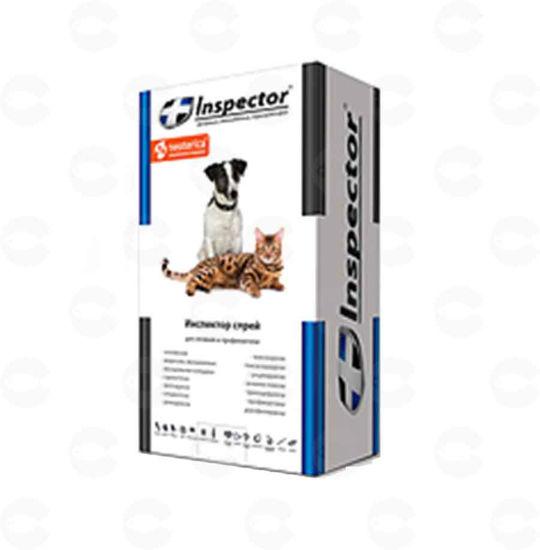 Picture of Ճիճուներ և տզերի դեմ սփրեյ շների և կատուների համար