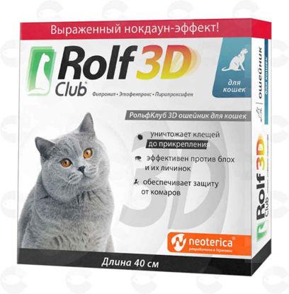 Picture of Rolf Club կատուների վզկապ տզերի և լվերի դեմ (40 սմ)