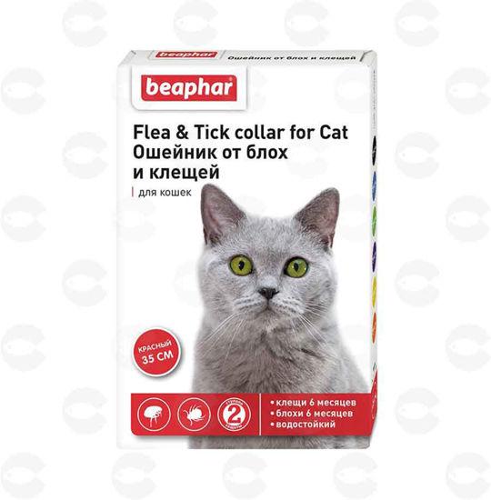 Picture of Beaphar կատուների վզկապ տզերի և լվերի դեմ (կարմիր)