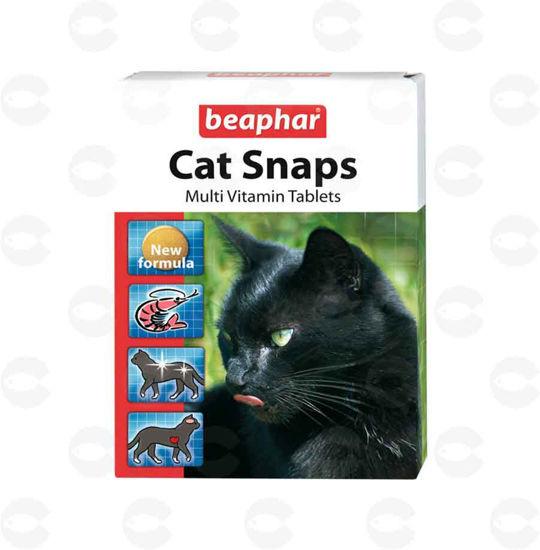Picture of Կերային հավելում՝ մուլտիվիտամին հաբեր կատուների համար
