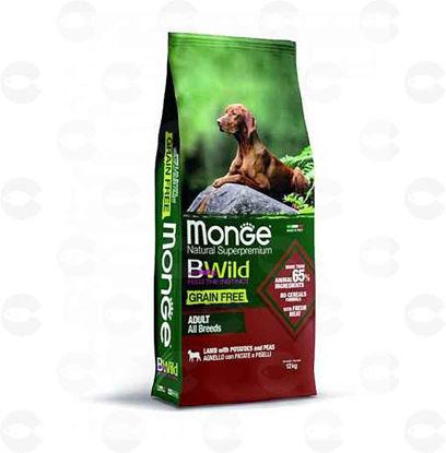 Picture of Կեր շների համար Bwild GrainFree գառ/գարոխ/կարտոֆիլ