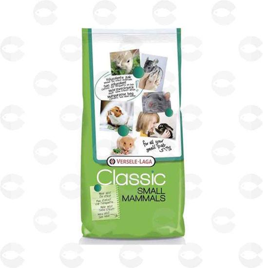 Picture of Կեր ճագարների (կրծողների) համար CLASSIC MIX