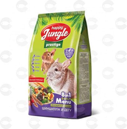 Picture of Կեր շինշիլայի և սկյուռի համար ՝ Happy jungle Prestige