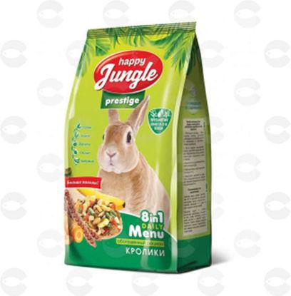 Picture of Կեր ճագարի համար Happy jungle Prestige