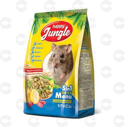 Picture of Կեր առնետների համար ՝ Happy jungle