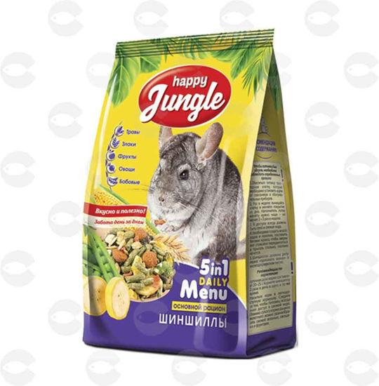 Picture of Կեր շինշիլայի համար՝ Happy jungle
