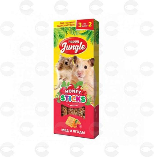Picture of Կրեկեռ կրծողների համար՝ մեղր և հատապտուղներ Happy Jungle