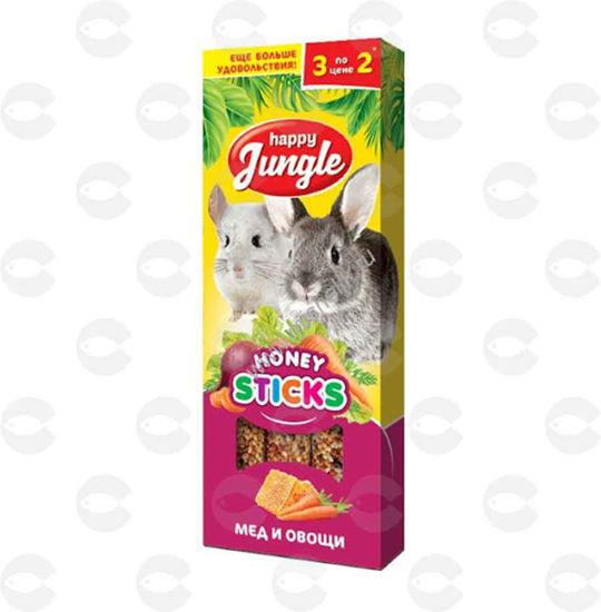 Picture of Կրեկեռ կրծողների համար՝ մեղր և բանջարեղեն Happy Jungle
