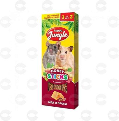 Picture of Կրեկեռ կրծողների համար՝ մեղր և ընկույզ Happy Jungle