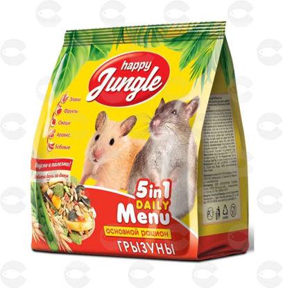 Picture of «Happy Jungle» կեր կրծողների համար