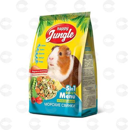 Picture of «Happy Jungle» ծովախոզուկների համար կեր
