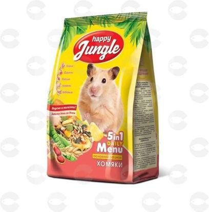 Picture of «Happy Jungle» կեր համստերների համար