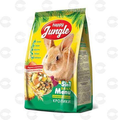 Picture of «Happy Jungle» կեր ճագարների համար