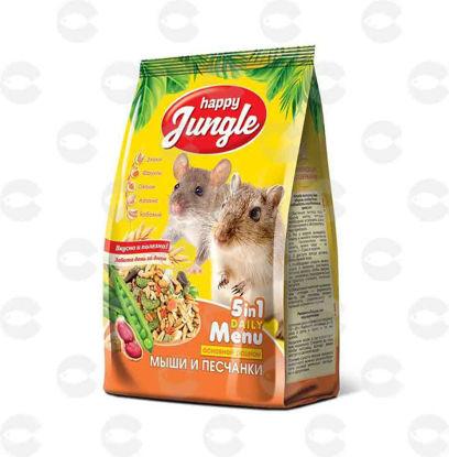 Picture of Կեր մկների համար ՝ Happy jungle