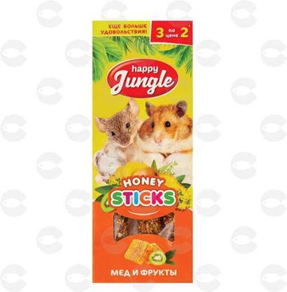 Picture of Կրեկեռ կրծողների համար՝ մեղր և մրգեր Happy Jungle