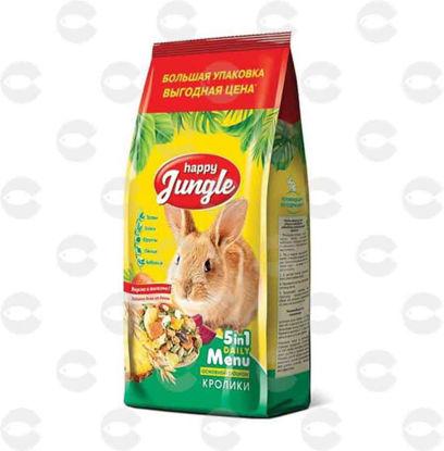 Picture of Կեր  ճագարների համար